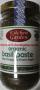 Organic Fresh Minced Basil