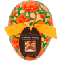 Organic Small Easter Egg - Hazelnut Crunch