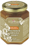 Manuka MG 200 - single jar