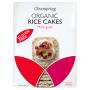 Organic Rice Cakes Multigrain Salted