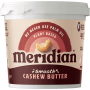 Bulk Smooth Cashew Butter  - plastic