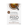 Organic Instant Miso Soup Paste - with Sea Vegetables