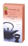 Organic Oolong Tea Bags