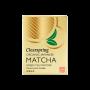 Organic Caddy Powder Matcha Green Tea - Ceremonial grade