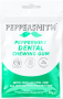 Pouch Peppermint Dental Chewing Gum (c.33 gums)