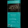 Organic Milk Choc 37% with Anglesey Sea Salt Bar