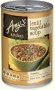 Organic Lentil Vegetable Soup - Vegan