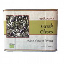 Organic Kalamata Pitted Olives in brine