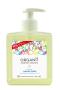 Organic Liquid Soap Neutral
