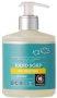 Organic Liquid Hand Soap - No Perfume