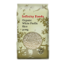 Organic White Paella Rice Marisma variety