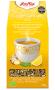 Organic Loose Ginger Lemon Chai
