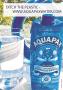 Aquapax Point Of Sale Leaflets - foc